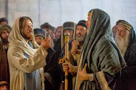 Jesus tradition