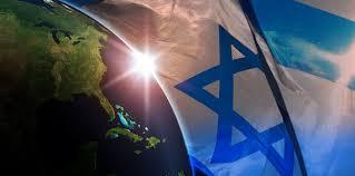 israel-earth